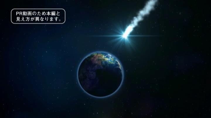 ち○ぽ君の大冒険3