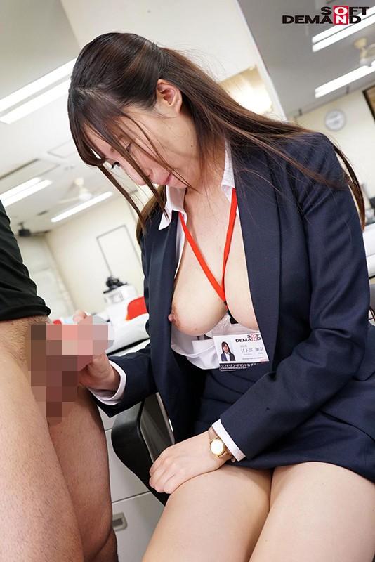 爆乳IカップのSOD女子社員 新卒入社1年目 宣伝部 日下部加奈(23)AV出演(デビュー)!!8